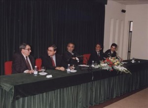 ESTGA-Fundo Universidade Aveiro